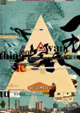 Vegemite artboard - Ahmed Elkhalili